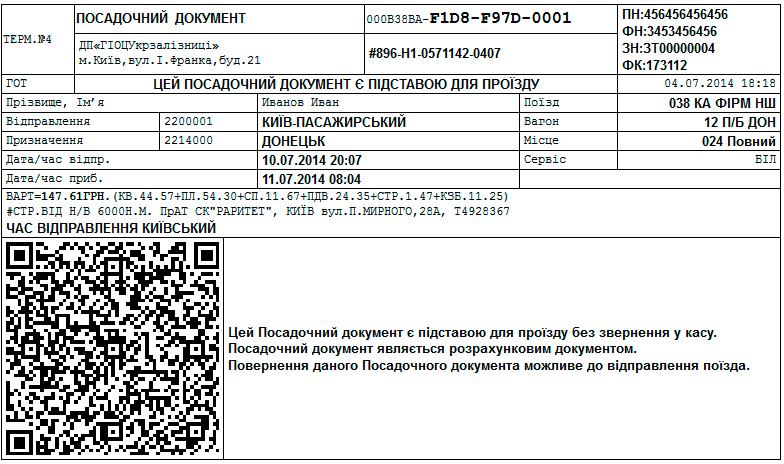 Вязание на заказ москва детям