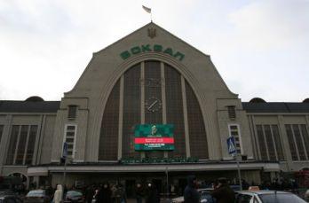Стоимость авиа билетов из запорожья в москву